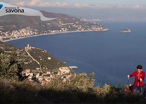 Riviera Trails Experiences Short  new